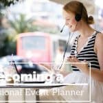 event planner pros and cons